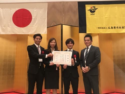 県水泳連盟表彰.jpg