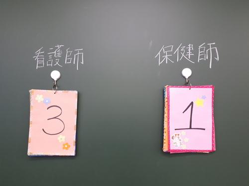 国家試験目前 (1).jpg