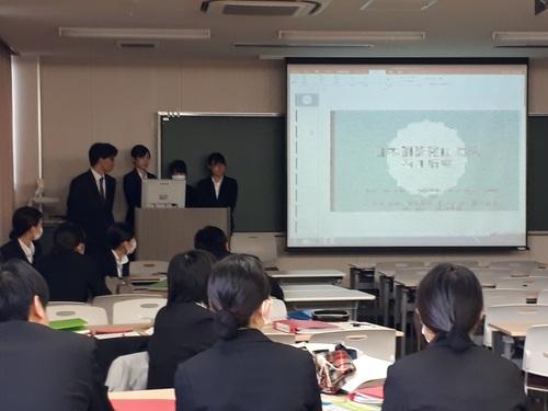 学び1 - コピー.jpg