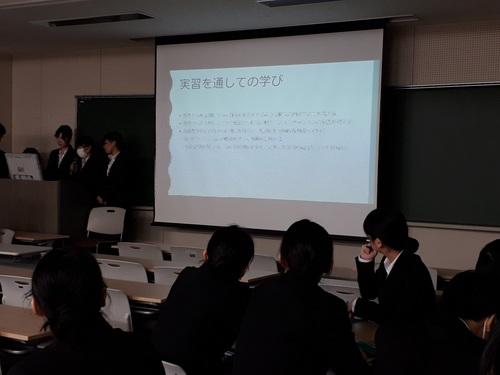 学び2 - コピー.jpg