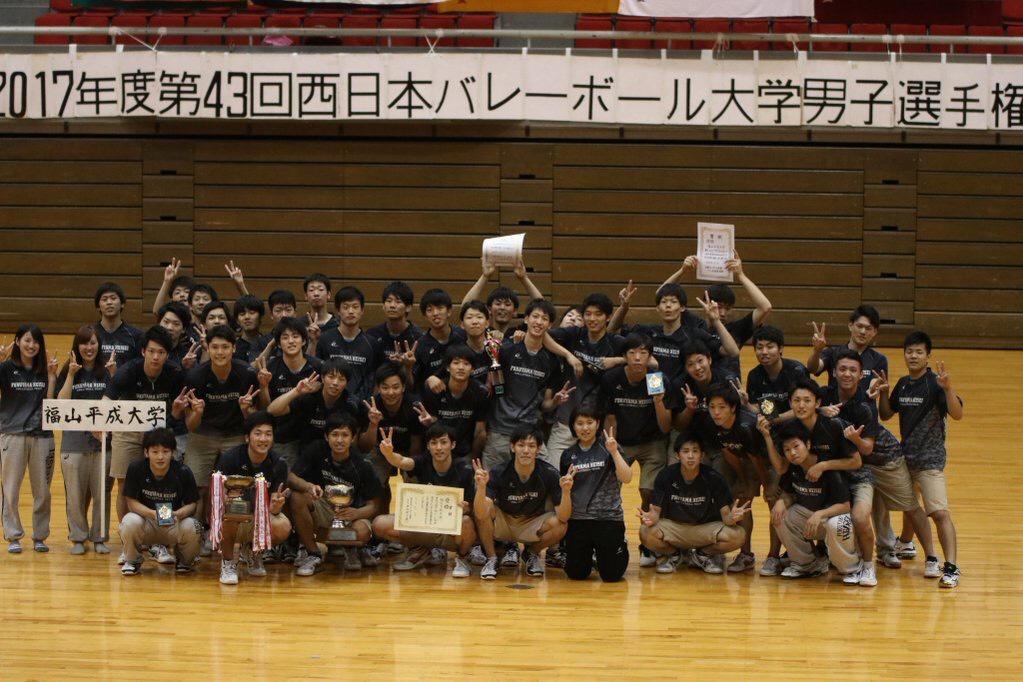 男子バレーボール部 西日本大会で優勝!   学科ニュース ...
