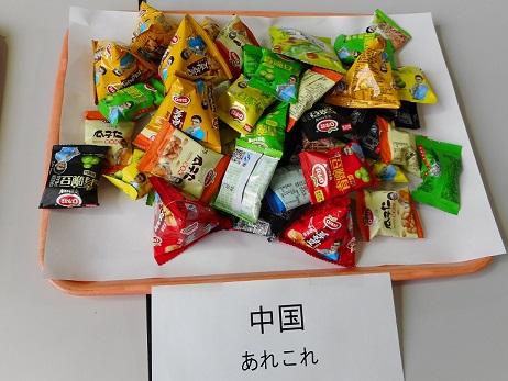 中国菓子あれこれ.JPG