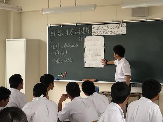 教育実習.JPG