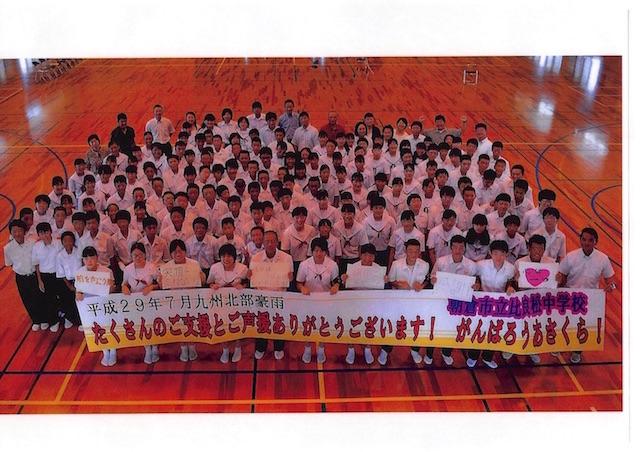 朝倉中学校2.jpg